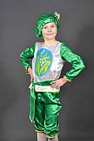 Дитячий карнавальний костюм Конвалія для хлопчиків і дівчаток. Дитячий костюм на свято Весни