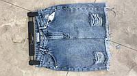 Молодежная, женская, джинсовая мини-юбка с рваным декором. Турция!!!