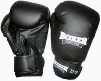 Боксерські рукавички зі справжньої шкіри суперціна! ШКІРА БОКС
