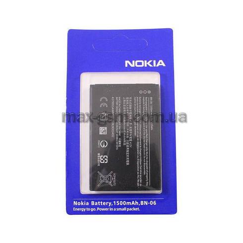 Аккумулятор Nokia BN-06 (Lumia 430)