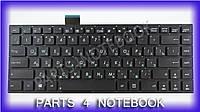 Клавиатура ASUS X402CA