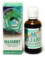 Малавит 50 мл гигиеническое средство