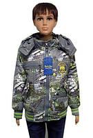 Легкая  удобная демисезонная курточка