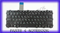 Клавиатура для ноутбука ASUS (F301, X301, R300 series) rus, black, без фрейма