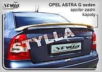Спойлер Stylla на ножках для Opel Astra G 1998-2005 sedan / coupe