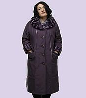 0646eb7ab428c Женское зимнее пальто пуховик — купить недорого у проверенных ...