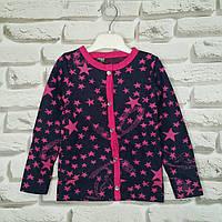 Реглан детский для девочки 8 лет, Одежда детская розница