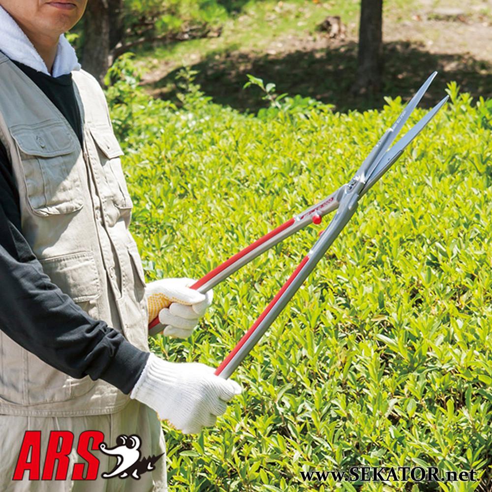 Ножиці для кущів ARS KR-1000 (Японія)