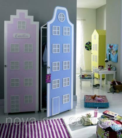 Детский шкаф домик Амстердам