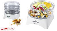 Сушка для грибов и фруктов Clatronic(Оригинал)Германия 300 Вт
