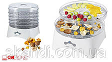 Сушка для грибов и фруктов Clatronic DR 3525 (Оригинал)Германия 300 Вт
