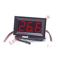 Цифровой термометр с выносным датчиком XH-B302