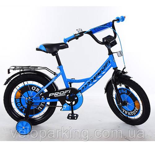 Велосипед детский Profi Original boy 16 (2018) new