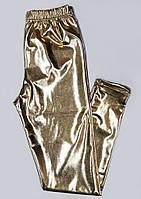 """Лосины """"Диско"""" детские, возраст 116-134, золото"""