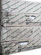 Бичи барабана комбайна СК-5 НИВА 70045А-46А, фото 2