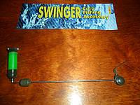Сигнализатор свингер отвес зеленый на металической штанге с регулятором грузом и металическими шариками