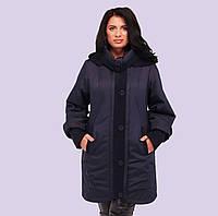Женская зимняя куртка. Модель 114-А. Размеры 62-64 5287a29e2e2b0