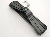 Плечики вешалки тремпеля Гем-5 черного цвета, длина 42 см, в упаковке 5 штук