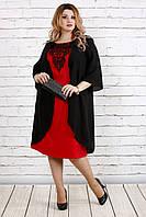 Платье 0747-1 алый большого размера 42-74 батал   Индивидуальный пошив