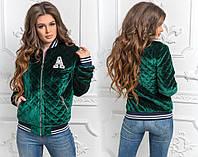 Женская куртка из ткани бархат стёганный на синтепон 100+ тонкий подклад, цвет зеленый
