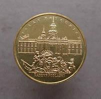 Польща 2 злотих 1999 - Палац Потоцьких