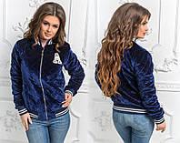 Женская куртка из ткани бархат стёганный на синтепон 100+ тонкий подклад, цвет синий