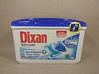 Капсули для прання Color 18шт - Dixan