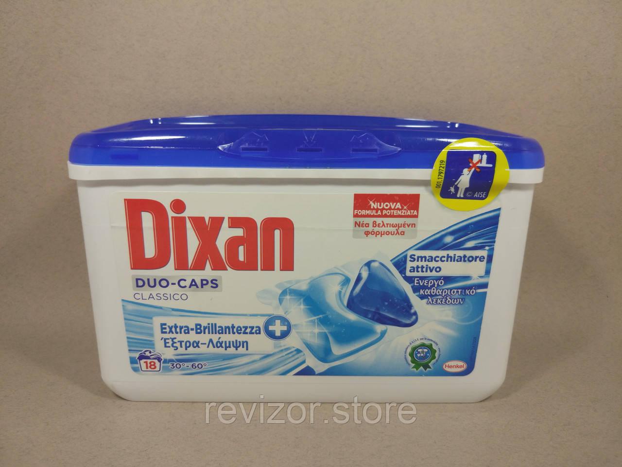 Dixan - Капсулы для стирки Color 18шт