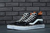 Кеды мужские Vans SK8 Black White топ реплика
