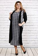 Платье 0732-2 принт клетка большого размера 42-74 батал | Индивидуальный пошив