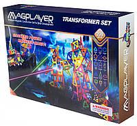 Детский магнитный конструктор 208 деталей, MagPlayer