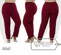 Модные удобные женские брюки , размеры супербатал 56 - 62