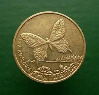 Польша 2 злотых 2001 - Фауна Бабочка Махаон