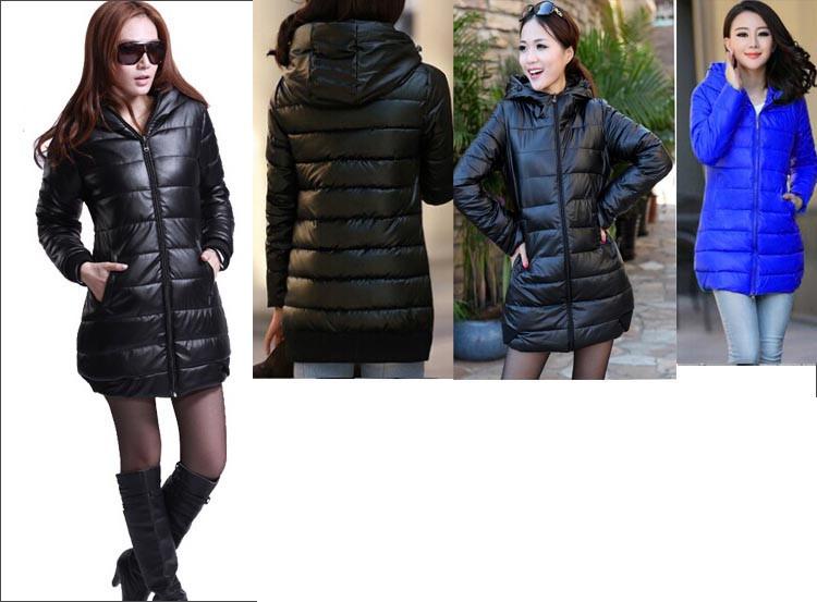 Куртка зимняя женская 1543