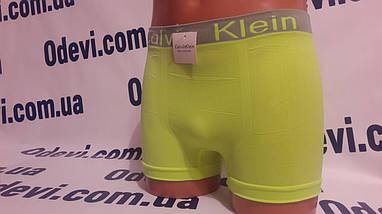 Брендові чоловічі труси репліка бесшовка Calvin Klein смугасті, фото 2