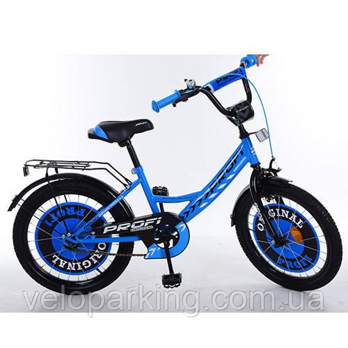 Велосипед детский Profi Original boy 20 (2018) new