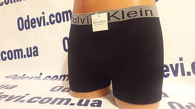 Calvin Klein копия боксы мужские бесшовка, фото 2