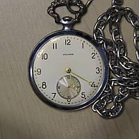 Искра винтажные карманные механические часы СССР