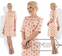 Весеннее платье-трапеция