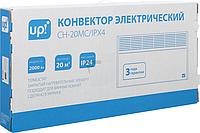 Электрический конвектор Underprice CH-20MС (подходит для ванных комнат)