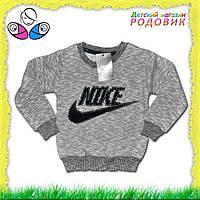 Батник детский Nike