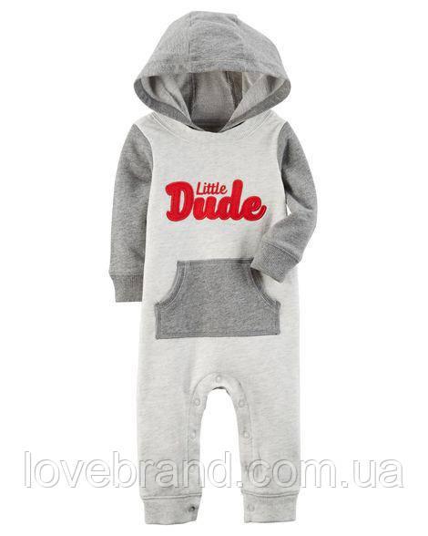 Комбінезон з капюшоном Little Dude Hooded Jumpsuit