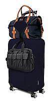 Ремни для ручной клади Coverbag синие