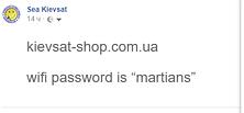 Глобальний інтернет від Киевсат!