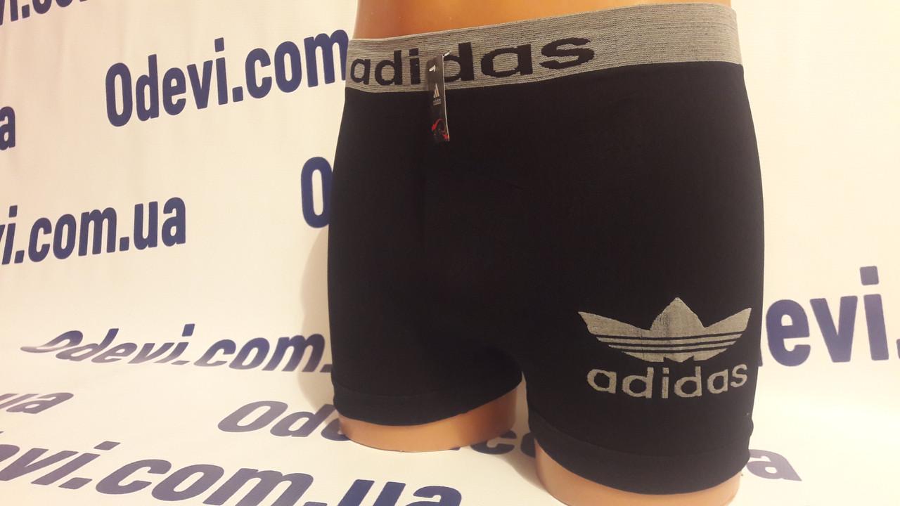Трусы мужские Adidas бесшовка копия