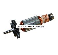 Якорь болгарка Bosch PWS 7-115/7-125 оригинал