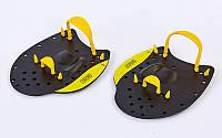 Лопатки для плавания SPEEDO PL-7033-S (реплика)