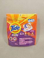 Tide - Капсулы для стирки 1шт