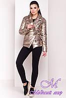 Женская модная куртка весна-осень (р. XS, S, M, L) арт. Мириам 4562 - 21645