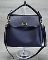 Стильная женская вместительная сумка три отделения синего цвета 54003
